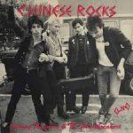 Chinese rocks – JohnnyThunders & The Heartbreakers
