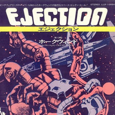 Ejection---Hawkwind
